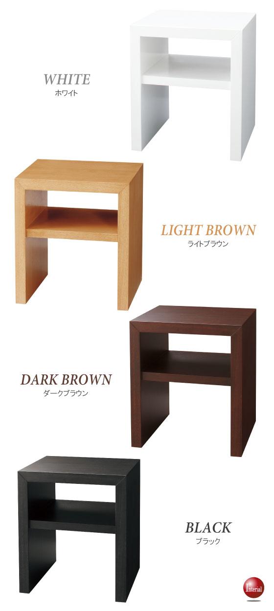 シンプル&ハイデザイン・サイドテーブル(幅40cm)