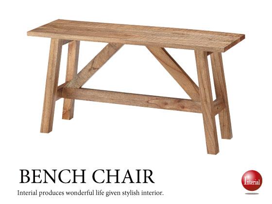 天然木ミンディ製・幅90cmダイニングベンチ(完成品)