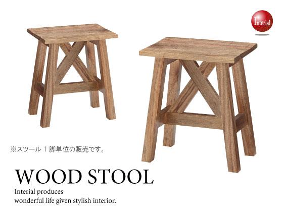 天然木ミンディ製・ダイニングスツール(完成品)