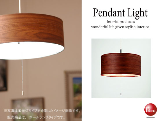 ウッドサークル・ペンダントランプ/ボールランプタイプ(3灯)LED電球&ECO球対応