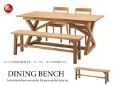 天然木チーク製・幅115cmダイニングベンチ(完成品)