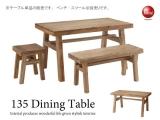天然木ミンディ製・幅135cmダイニングテーブル