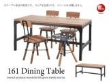 天然木&アイアン製・幅161cmダイニングテーブル