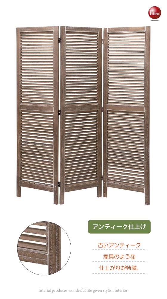 レトロアンティーク調・天然木桐製3連パーテーション(完成品)