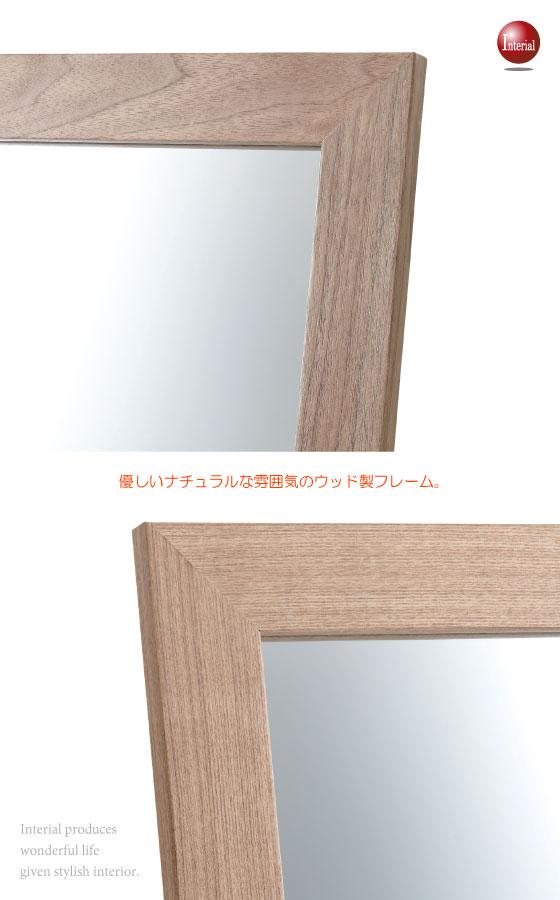 天然木製フレーム・スタンドミラー(幅45cm)