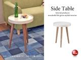 天然木ミンディ使用・ホワイト光沢天板サイドテーブル(幅35cm)