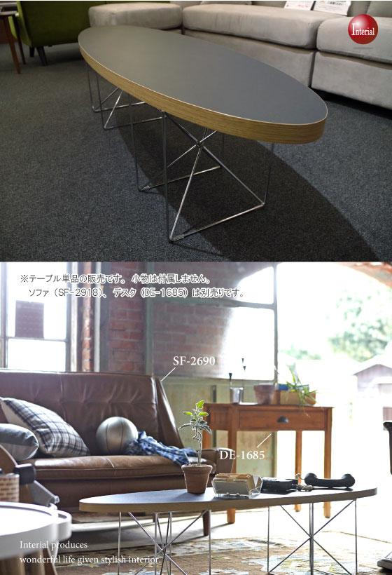 ブラック天板&スチールフレーム・リビングテーブル(幅135cm)【完売しました】