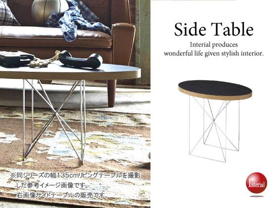 ブラック天板&スチールフレーム・サイドテーブル(幅55cm)