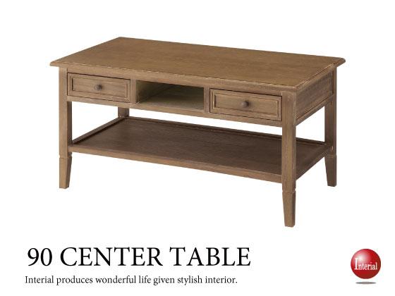 レトロアンティーク調・天然木桐製センターテーブル(幅90cm)完成品