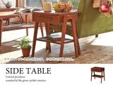 天然木チーク突板&ラタン製・収納付きサイドテーブル