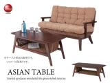 天然木マホガニー&アバカ製・幅105cmアジアンセンターテーブル