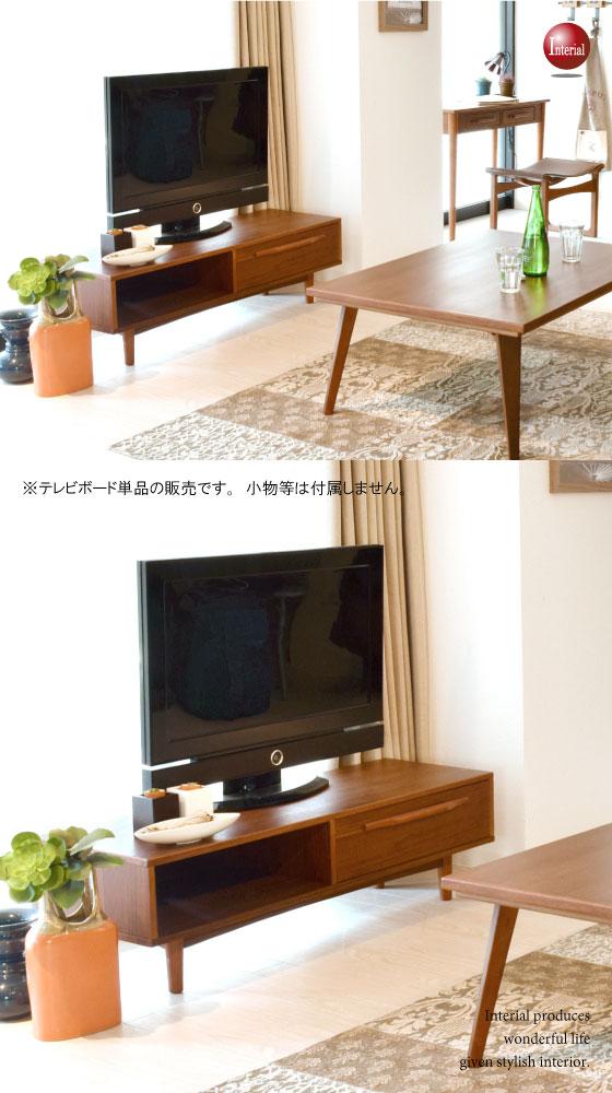 天然木チーク突板使用・幅120cmテレビボード