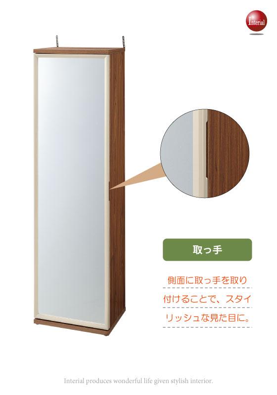 大型ミラー扉シューズボックス(幅45cm)