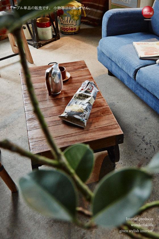 天然木&アイアン・幅90cmトロリーテーブル
