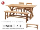 幅115cm・天然木チーク製・ベンチチェア(完成品)