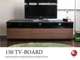 ブラック&木目柄・幅150cmテレビボード