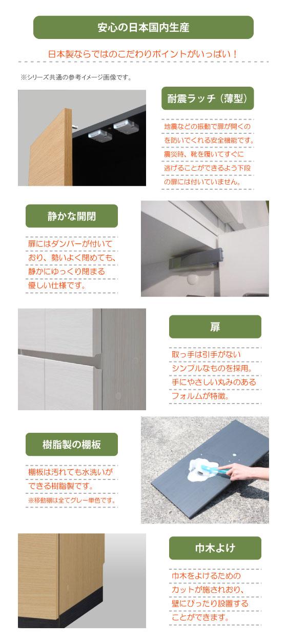 トールタイプ・幅60cmディスプレイシューズボックス(日本製)