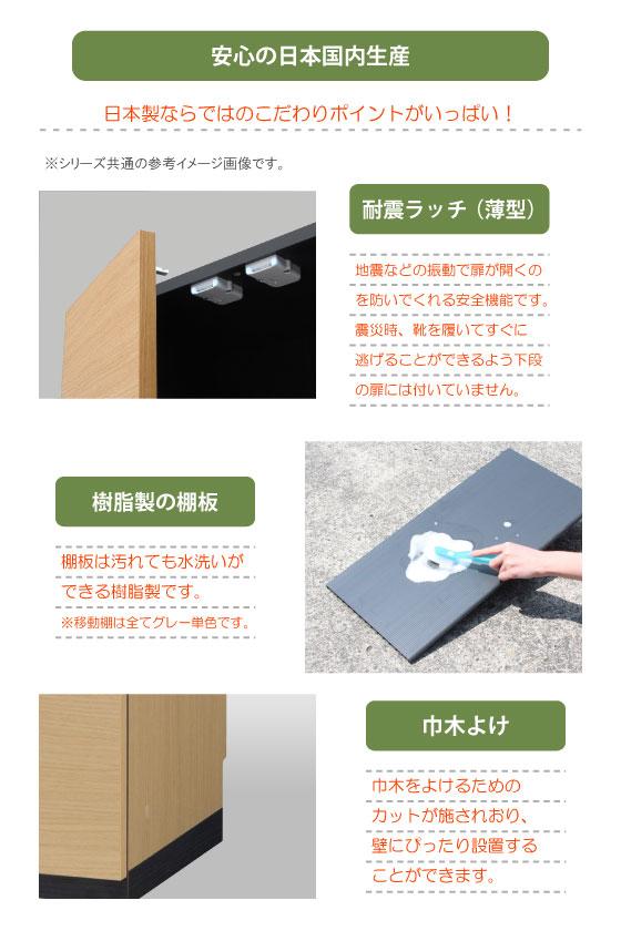 ミラー付き・幅30cmシューズボックス(日本製・受注生産)