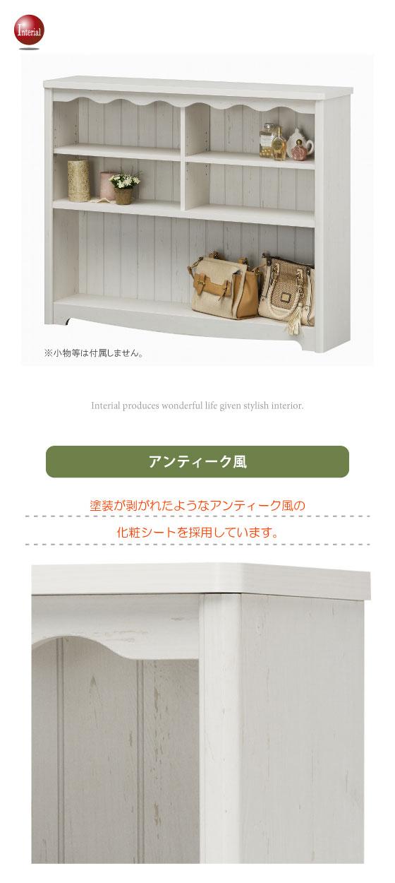 ホワイトガーリー・キッチンラック(幅112cm・ミドルタイプ)