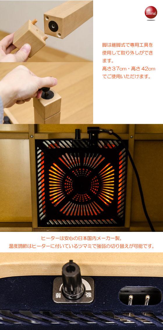 こたつ使用可能!幅90cm木製リビングテーブル(長方形)