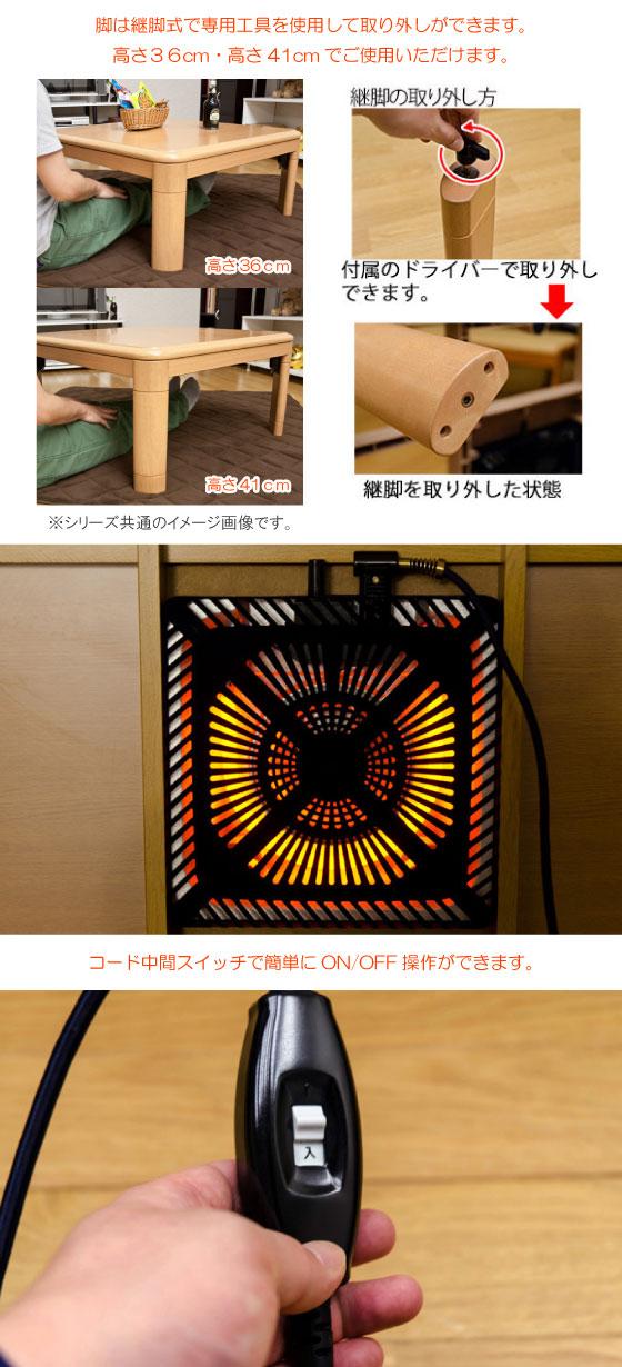 こたつ使用可能!幅120cm折りたたみテーブル(長方形)