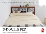 コンセント&棚付き・リゾート風デザインベッド(セミダブル)