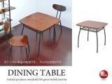 天然木タモ材&ブラックアイアン製・幅75cmダイニングテーブル(正方形)