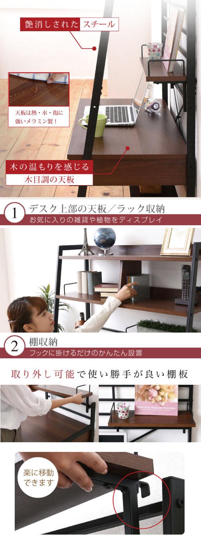2段階で高さ調節可能!ハイタイプPCデスク(幅91cm)