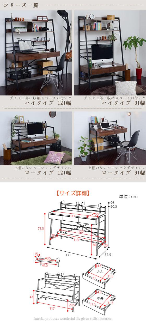 2段階で高さ調節可能!ロータイプPCデスク(幅121cm)