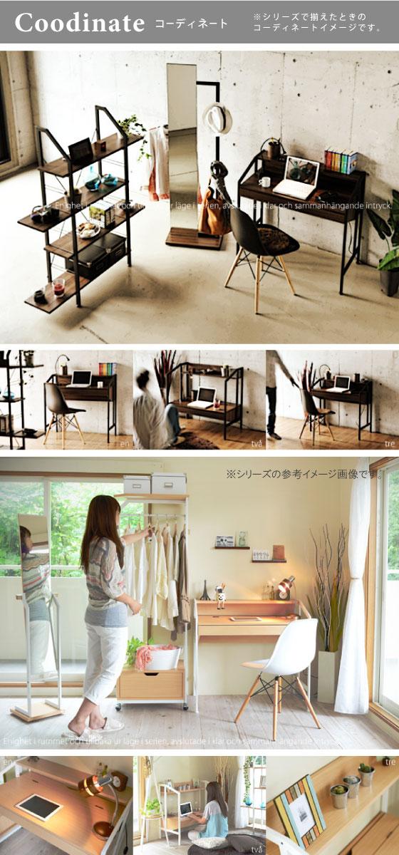 2段階で高さ調節可能!スタイリッシュ木目柄デスク(幅91cm)
