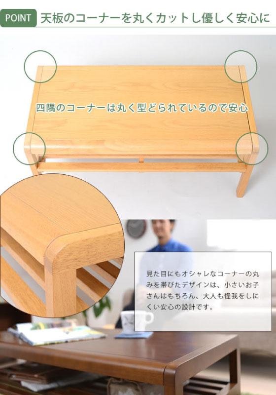 天然木オーク突板&ラバーウッド製・幅90cmリビングテーブル