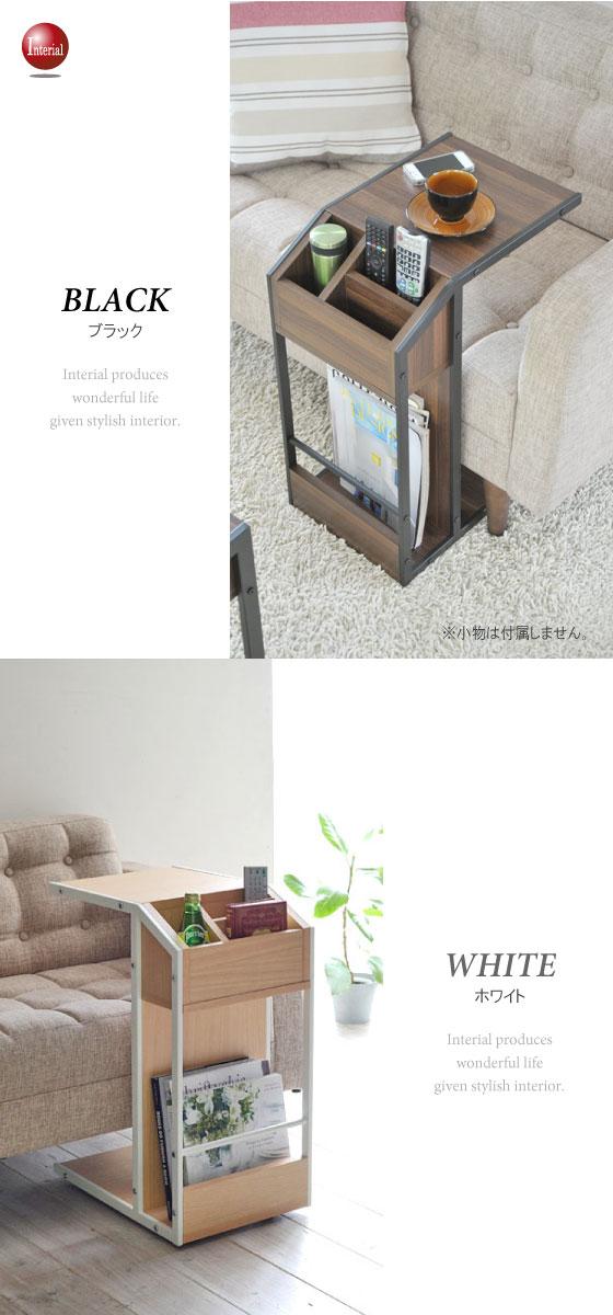 スタイリッシュ木目柄・ツートンサイドテーブル