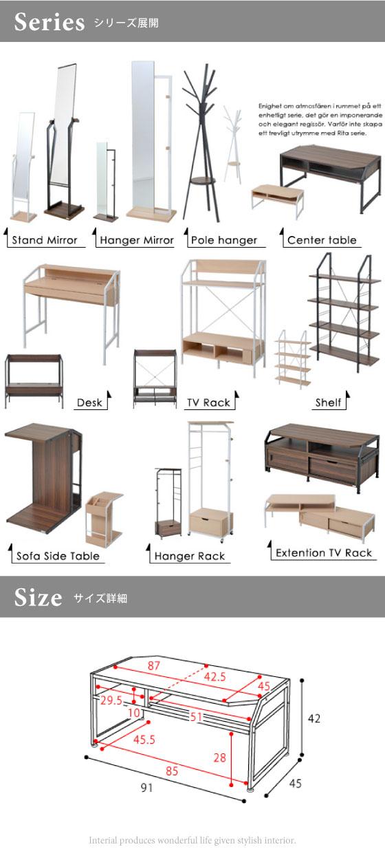 木目ナチュラル&ホワイトスチール製・ツートンセンターテーブル(幅91cm)