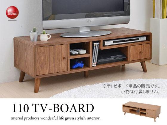 木目ブラウン/ナチュラル・幅110cmテレビボード