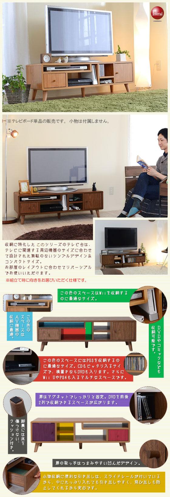 木目ブラウン/ナチュラル・幅110cmテレビボード【完売しました】