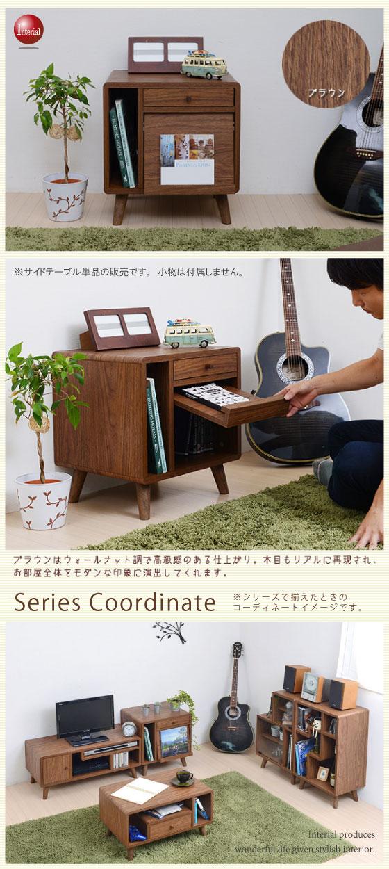 木目ブラウン/ナチュラル・幅45cmサイドテーブル