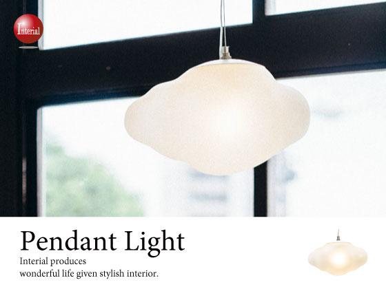 ふわふわ雲型ペンダントライト(1灯)LED電球&ECO球対応