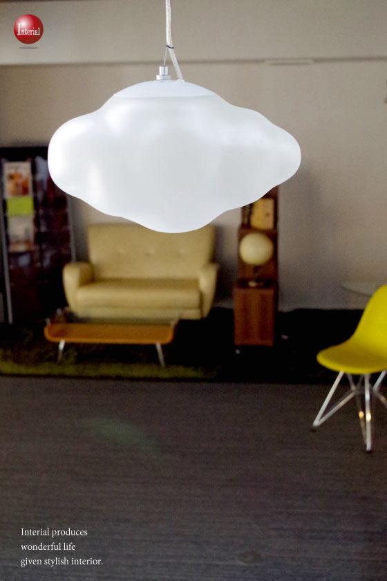 ふわふわ雲型ペンダントライト(1灯)LED電球&ECO球対応【完売しました】
