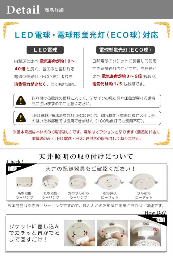 多面体デザイン・アンティーク調ペンダントライト(1灯/Sサイズ)LED電球&ECO球対応