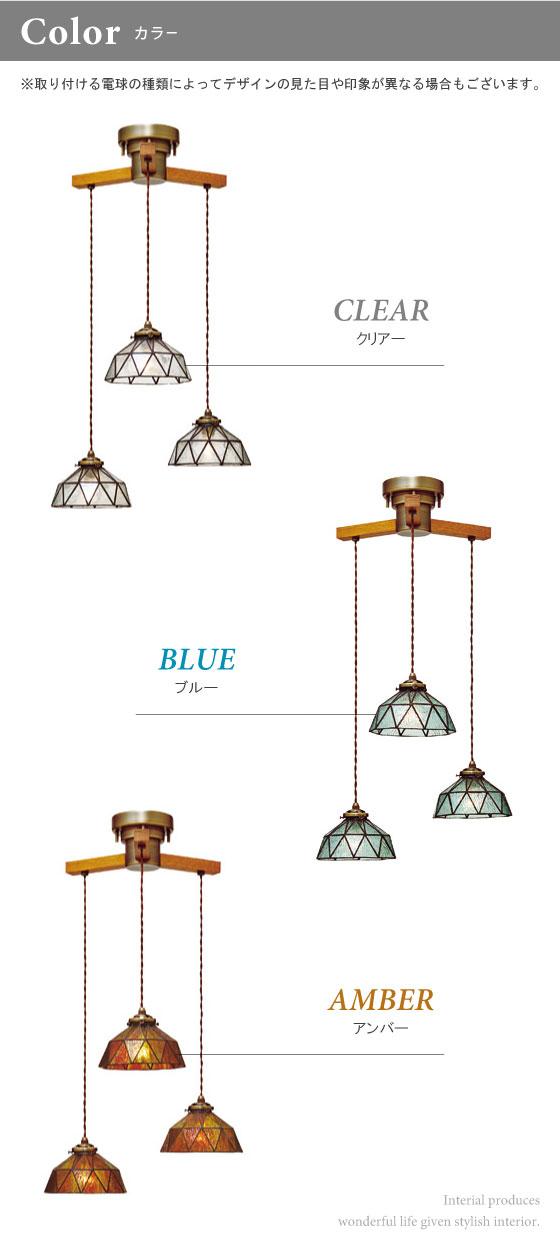 ステンドガラスデザイン・半円ペンダントライト(3灯)LED&ECO球対応