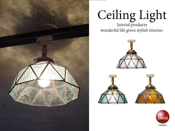 ステンドガラスデザイン・半円シーリングライト(1灯)LED&ECO球対応