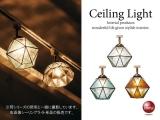ステンドガラスデザイン・シーリングライト(1灯)LED&ECO球対応