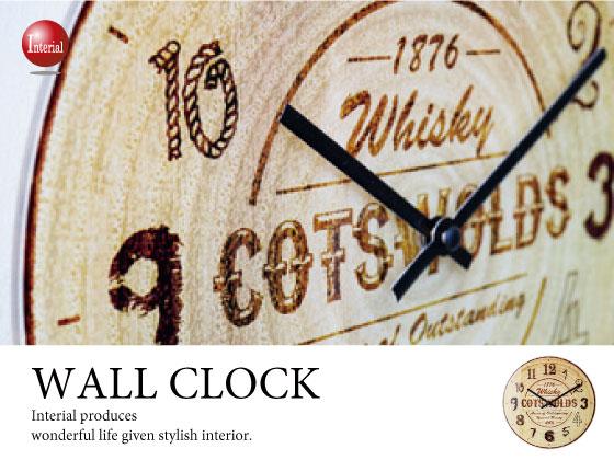 ウッドデザイン・ヴィンテージ風インテリア壁掛け時計