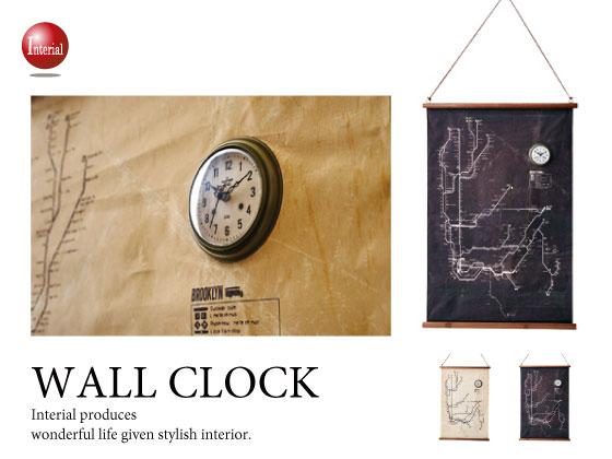 ルートマップデザイン・ファブリック製インテリア壁掛け時計