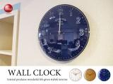 アメリカンポップ・壁掛け電波時計