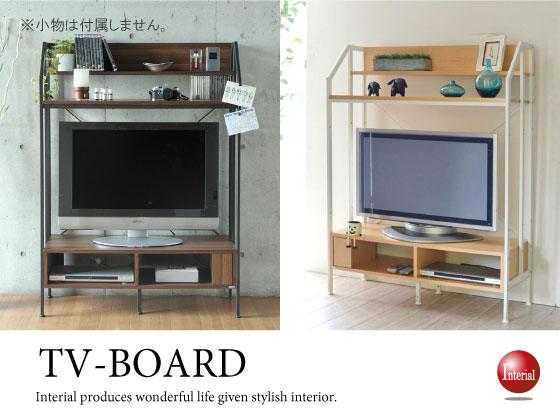 高さ調節可能!スタイリッシュ木目柄テレビボード(幅101cm)