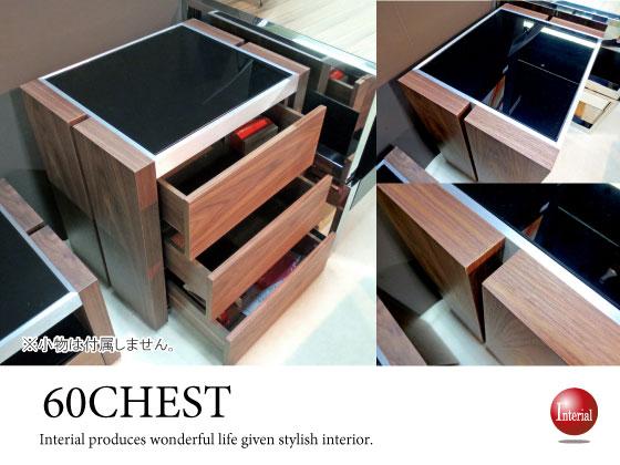 プッシュオープン式!ブラックガラス&天然木製・高級3段チェスト(幅60cm)完成品