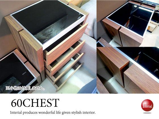 プッシュオープン式!ブラックガラス&天然木製・高級4段チェスト(幅60cm)完成品