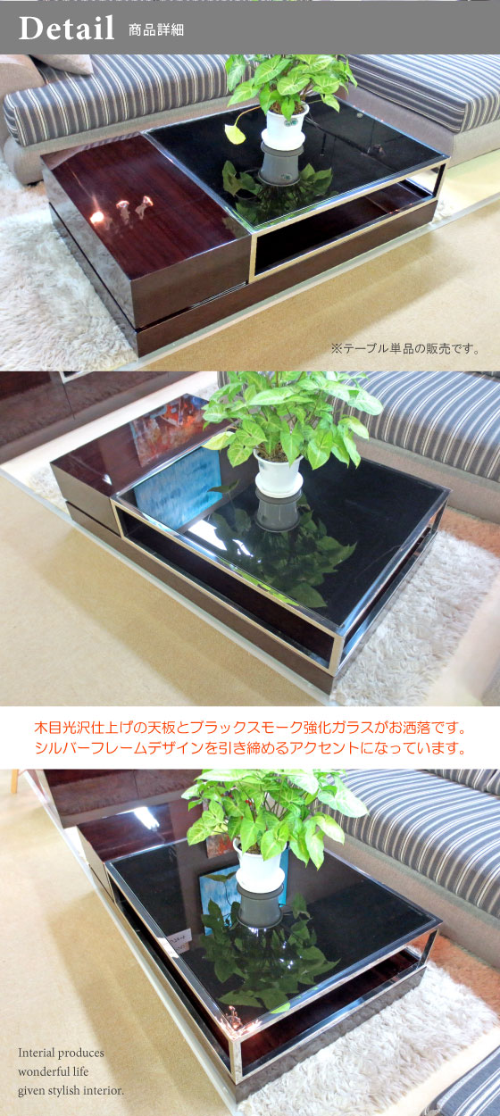 天然木黒檀&ガラス製・高級光沢リビングテーブル(幅120cm)