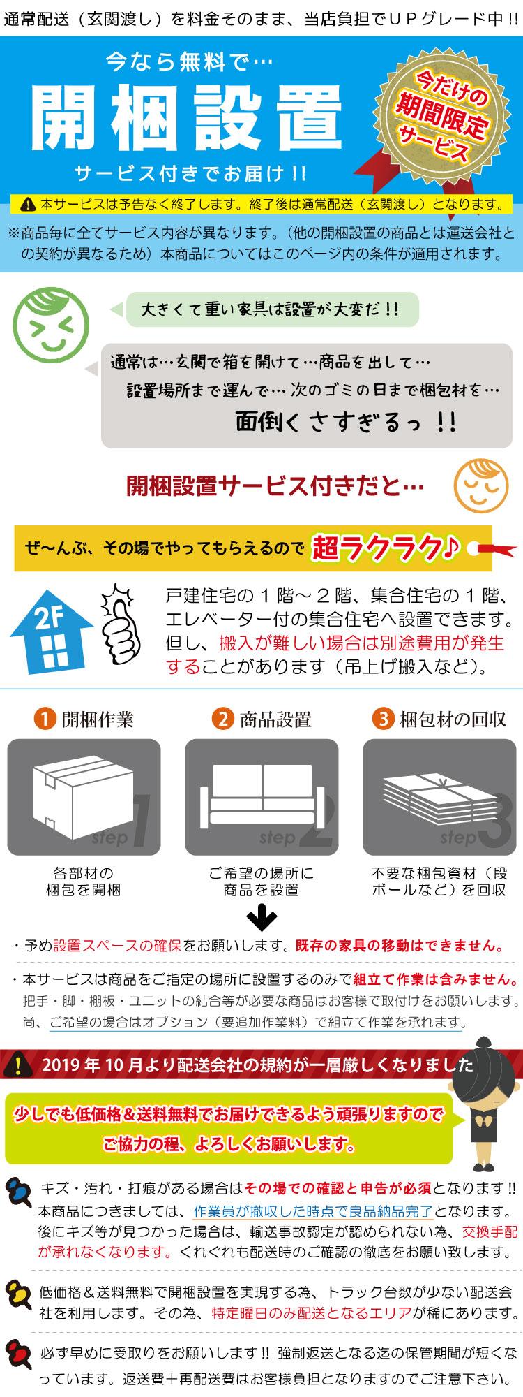 幅153cm・天然木ウォールナット/オーク製TVボード(日本製)